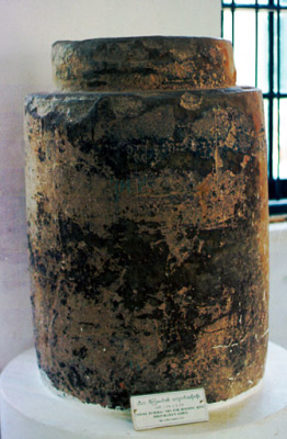 urn of the king in Thayekhetaya