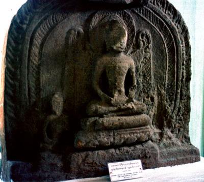 Museum of Thayekhetaya