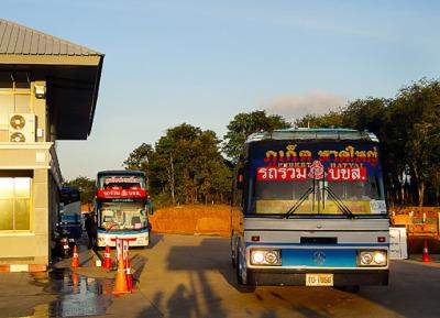 New Phuket Coach Terminal