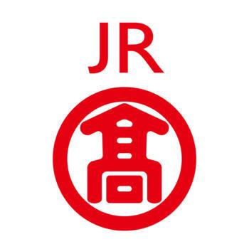 JR Nagoya Takashimaya Hawiaii Fair 2018