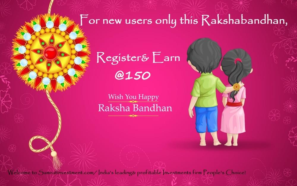 Happy rakshabandhan , Rakshabandhan special, rakshabandhan paybacks, Indian festival, Rakshabandhan gift, Sister's special, Sisters love,