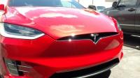 Tesla Clear Bra