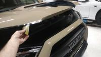 Toyota Clear Bra