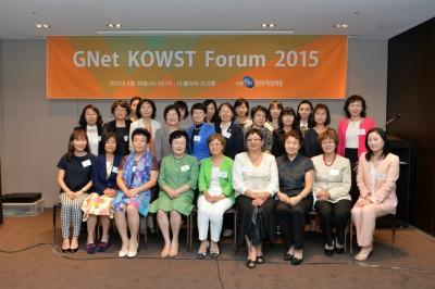 GNetKOWST Forum 2015