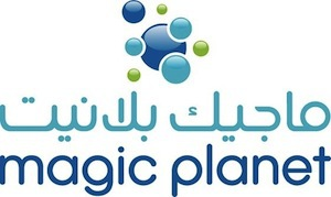 Magic Planet, Deira City Centre