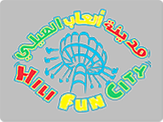 Hills Fun City, Al Ain.
