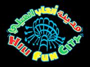Hills Fun City, Al Ain.