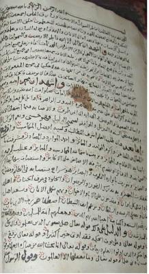 البيان الشافي نسخة جامع شهارة