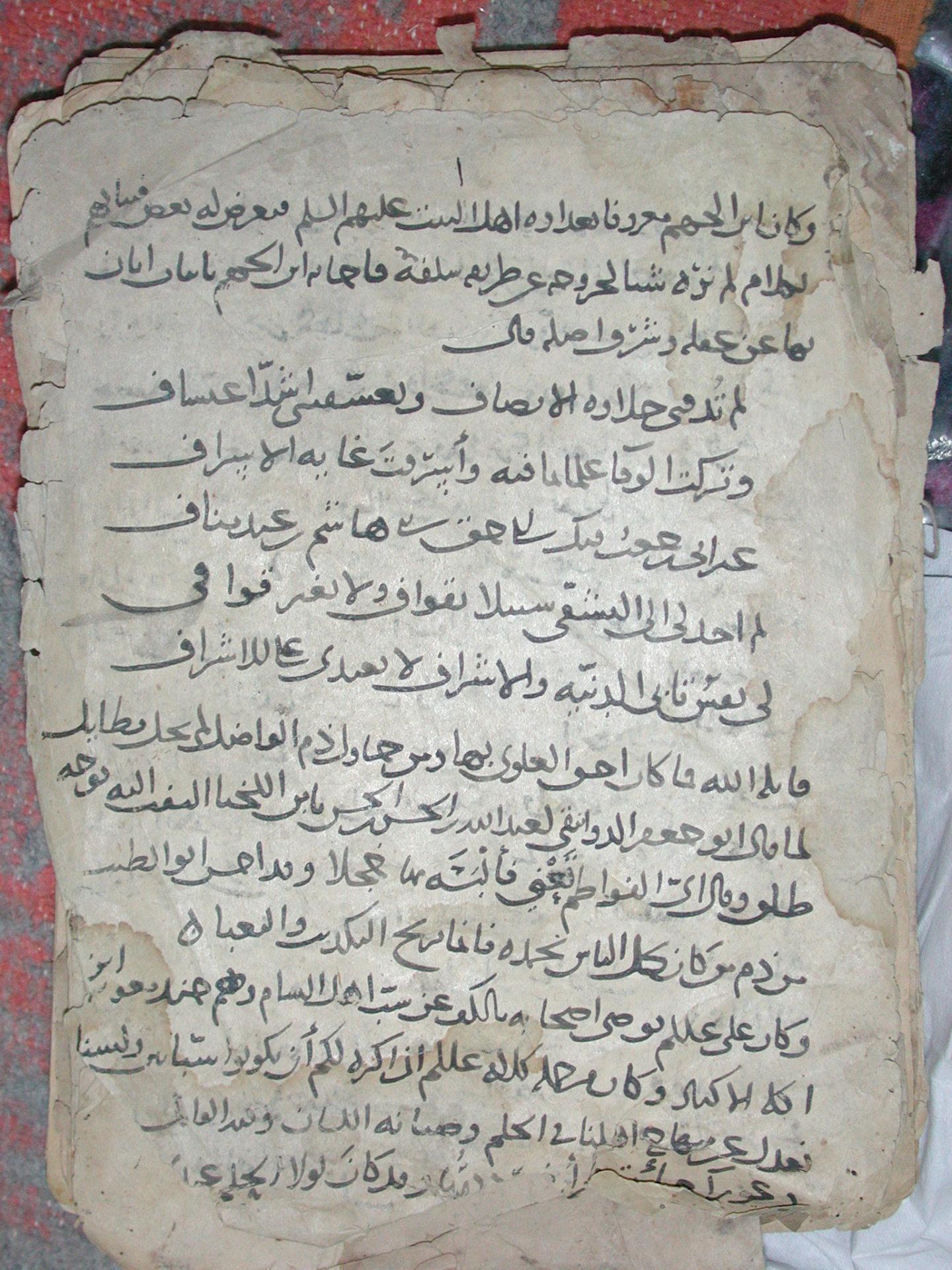 سيرة الإمام المنصور علي بن صلاح الدين محمد