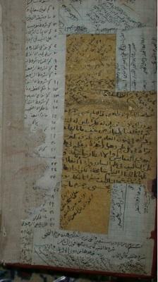 مجموعة مخطوطات 001