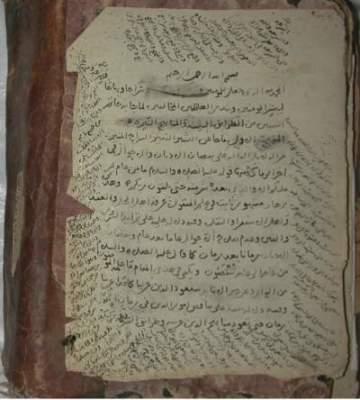 مجموعة مخطوطات 002