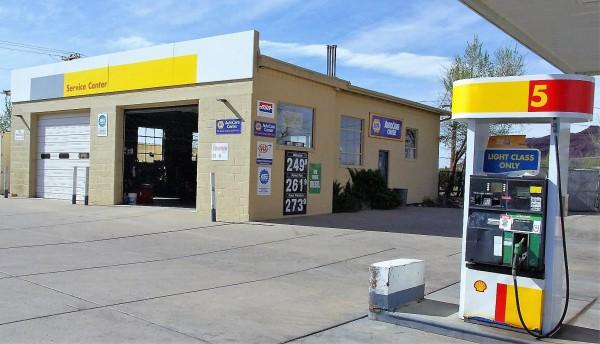 picture of Auto Repair Shop
