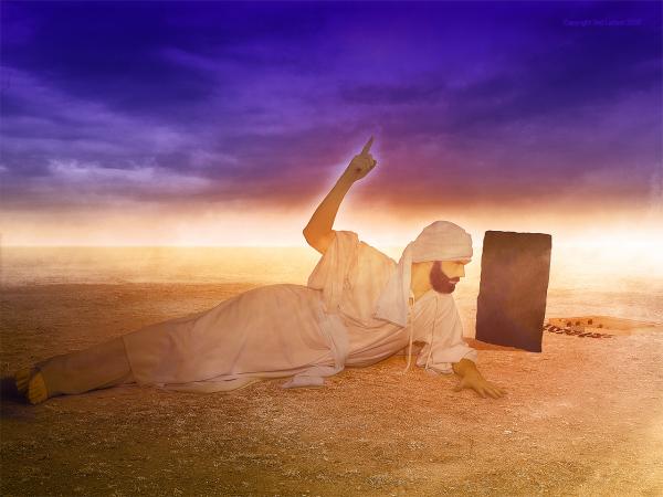 Ezekiel, siege, preaching, Israel, Prophet, G-D, Yahweh