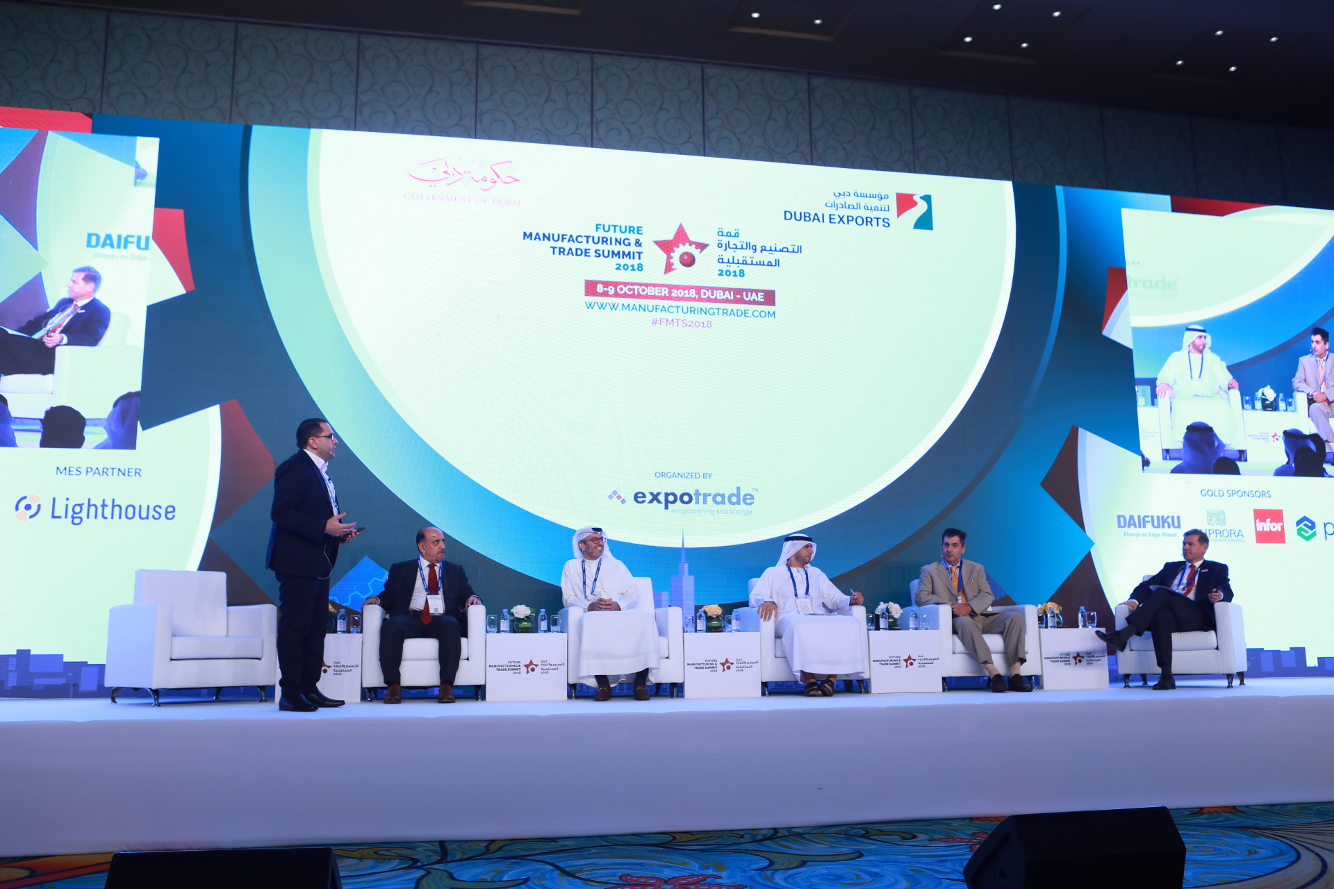 Moderating in Dubai Government Manufacturing and Trade Summit 2018