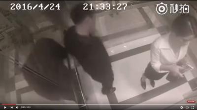 [VIDEO] Asiática nocauteia molestador no elevador