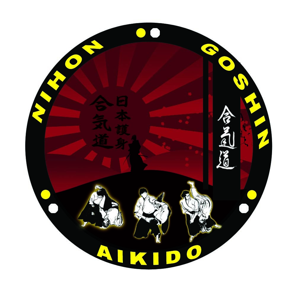 Aikido School of Self Defense - Jigoku Dojo