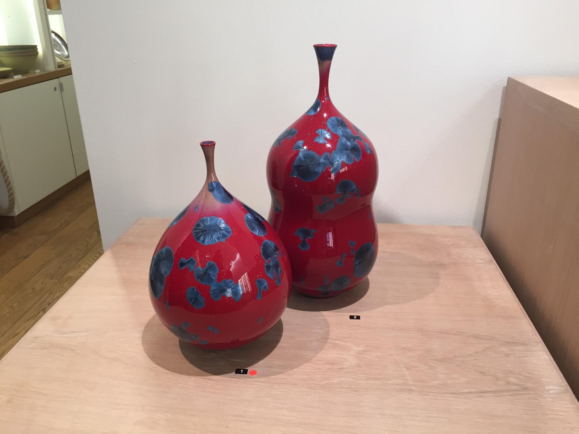 Matt Horne: Red Crystalline vessels