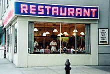 """'alt= """"business loans for restaurants"""""""