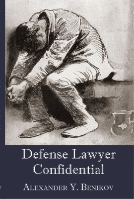Defense Law Confidential