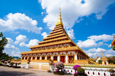 vé máy bay đi Khon Kaen
