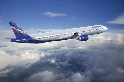 Aeroflot - Đại lý vé máy bay AEROFLOT VIETNAM