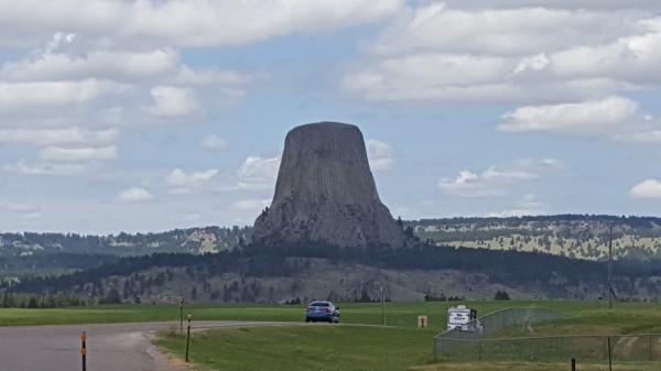 Ancient Volcano