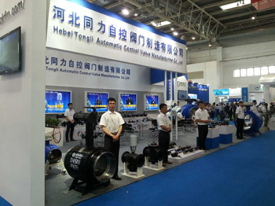 ball valves,trunnion ball valve,ball valve manufacturers