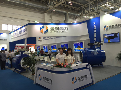 2016 bejing exhibition