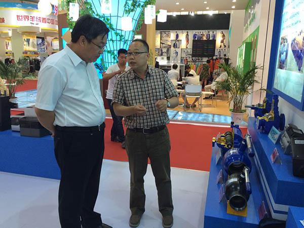 valve exhibition