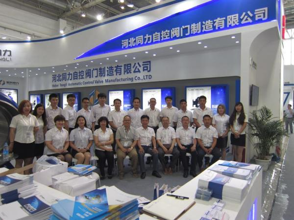 china heating exhibition