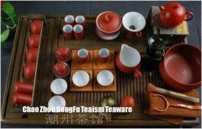 China Gong-Fu Tea Ceremony