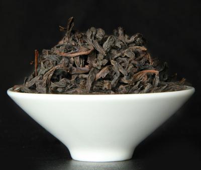 WuYi Rock Tea ---- Shui Jin Gui