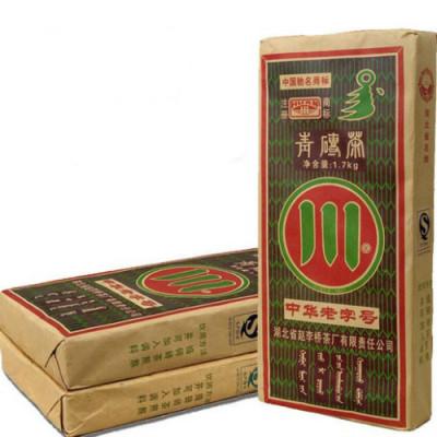 Lao Qing Dark Tea / Green Brick Tea