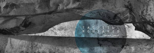 Tasjiil Moujahed - 'The Death Of Permanence' album review