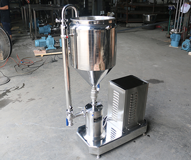 ultra high speed inline mixer