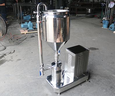 ultra high speed inline mixer