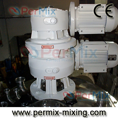 Co-axial Mixer