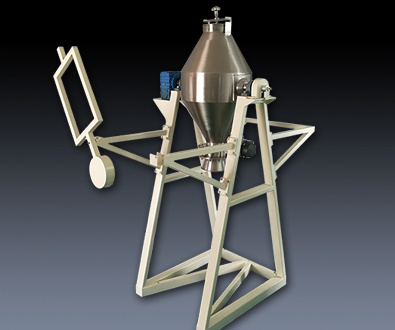 2 SETS OF DOUBLE CONE MIXERS
