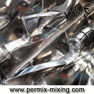 double sigma blade mixer