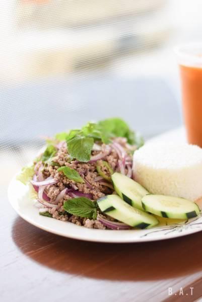 Ensalada de Carne Thai/Larb