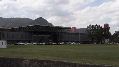 Rio Centro-Pavilhão 1