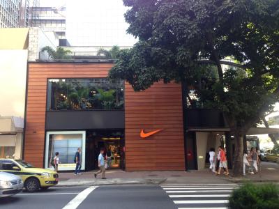 Nike Ipanema