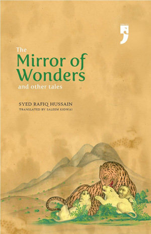 Mirror of Wonders: and Other Tales