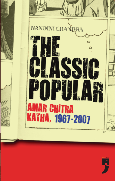 The Classic Popular: Amar Chitra Katha, 1967-2007