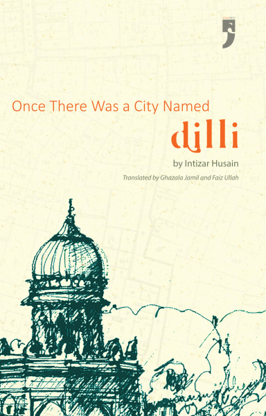 Once There Was a City Named Dilli