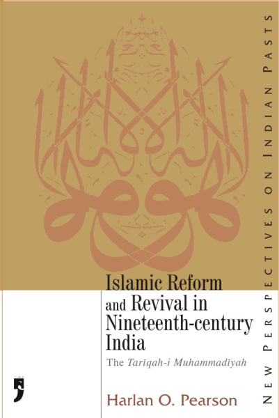 Islamic Reform and Revival in Nineteenth Century