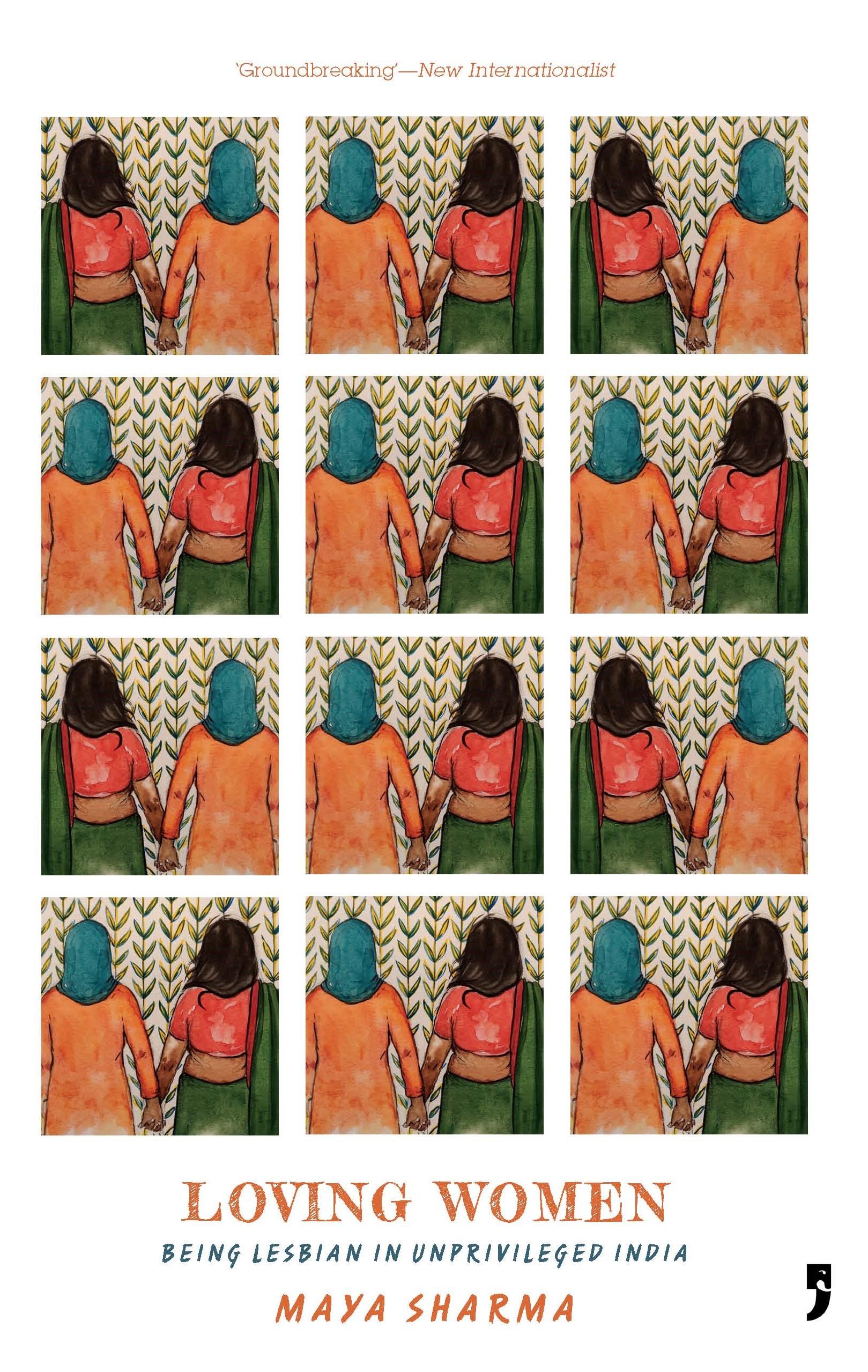 Extract from 'Loving Women' by Maya Sharma (Yoda Press, 2006)