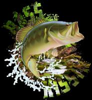Bass Kissin' Event Logo