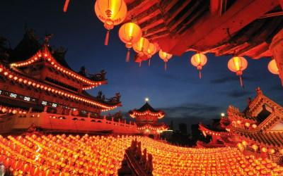 Descubra 12 curiosidades sobre a China