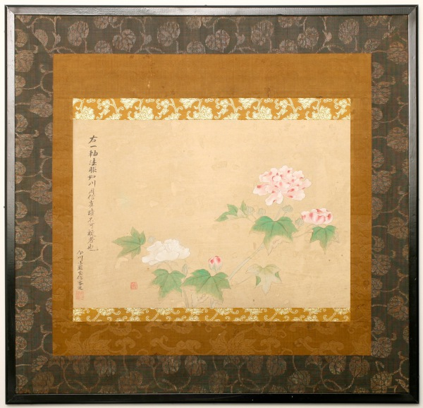 Painting mounted as a miniature floating byōbu panel